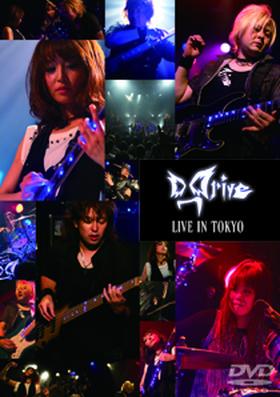 D_live