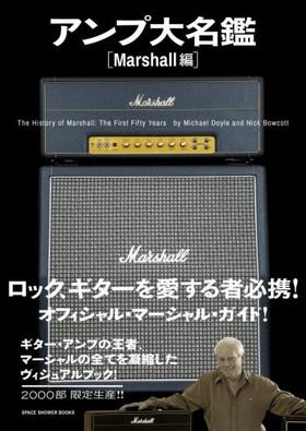 1_3_mar_book_2