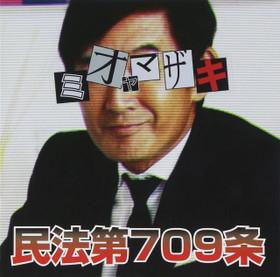N_709