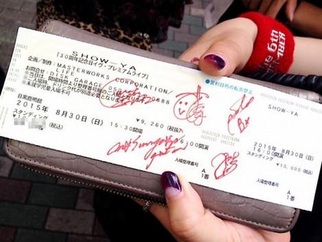 Sr_ticket3