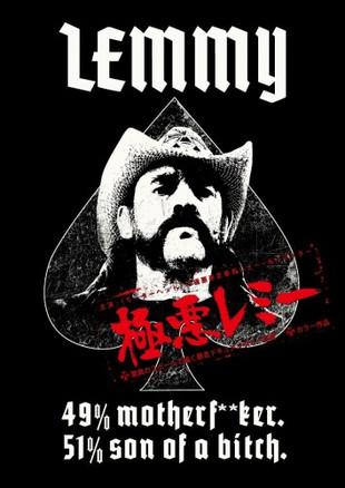 G_lemmy3_2