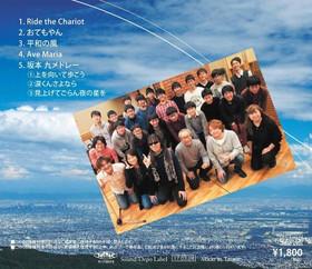 790_cd