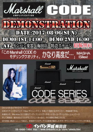1_masha_code_event0806