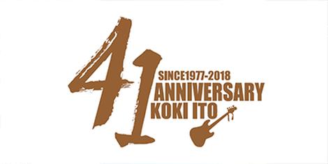Koki41stanniversary