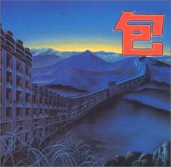 Bao_2