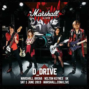 1d_drive_social_image