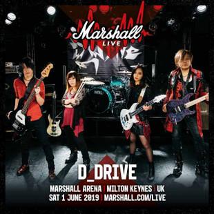 1march_9d_drive_social_image