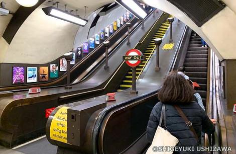 1bfd7612b8 この駅だけではないけれど、ココは上下のエスカレーターの間に階段がついている。 「一体誰が階段なんか使うんじゃい?」と思うけど、結構コレを使って上り下りし て ...
