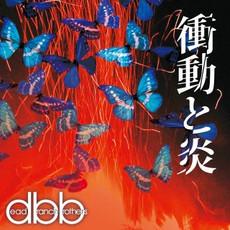 Dbb1_2