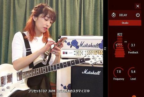 11_2gw_yuki