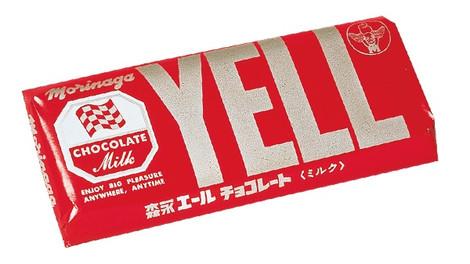 Yell_2