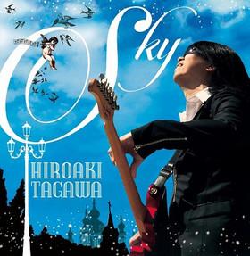 11_skyjacket