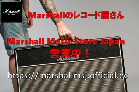 Sstore_ad2
